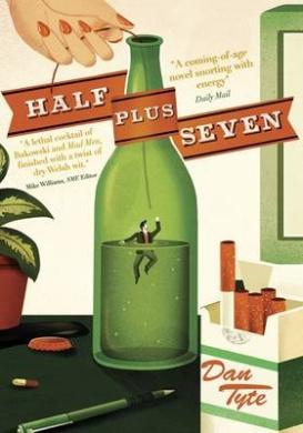 Half Plus Seven