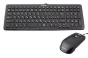Shuttle KB40 Black Keyboard and Mouse