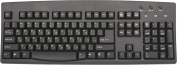 Hebrew & English Bilingual Language Keyboard (Black) (USB)