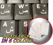 FARSI (PERSIAN) KEYBOARD STICKERS WITH WHITE LETTERING ON TRANSPARENT BACKGROUND