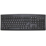 Chinese Keyboard Black with Ivory Print USB