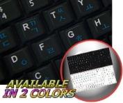 KOREAN ENGLISH NETBOOK KEYBOARD STICKERS BLACK BACKGROUND