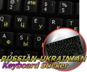 ENGLISH - RUSSIAN CYRILLIC - UKRAINIAN NON-TRANSPARENT STICKER FOR KEYBOARD BLACK BACKGROUND FOR DESKTOP, LAPTOP AND NOTEBOOK