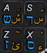ARABIC HEBREW ENGLISH NON TRANSPARENT BLACK BACKGROUND KEYBOARD STICKERS for any PC Computer Laptop Desktop Keyboards