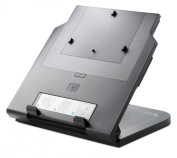 HP PA508A Adjustable Notebook Stand with Kensington Lock Slot