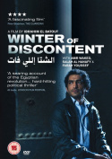 Winter of Discontent [Region 2]