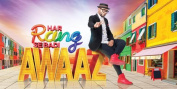 The Voice For All Seasons