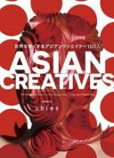 Asian Creatives