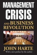 Management Crisis and Business Revolution