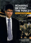 Roaming Beyond the Fence