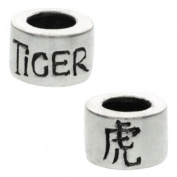 Sterling Silver Chinese Zodiac Year of The Tiger Bead Charm for most Charm Bracelets