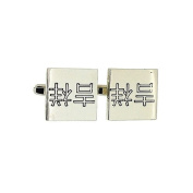 "Artamis Silver Tone Metal ""Good Luck - Chinese Symbol"" Cufflinks"