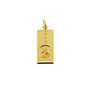 9ct Solid Yellow Gold Ingot Small 20mm x 10mm With Hallmark St Christopher Pendant In Presentation Gift Box