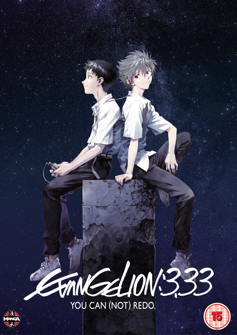 Evangelion: 3.33 You Can (Not) Redo [Region 4] - DVD - New - Free Shipping.