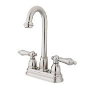 Kingston Brass Restoration 10cm Centerset Bar Faucet With Metal Lever Handle SN
