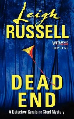 Dead End (Detective Geraldine Steel Mysteries)