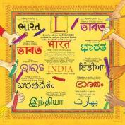 India: An Alphabet Ride