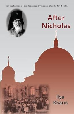 After Nicholas: Self-Realization of the Japanese Orthodox Church, 1912-1956
