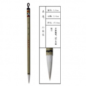 0.6x2.4cm Small Baiyun Goat hair Shuangyang Chinese calligraphy and painting brush