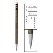 0.8x3.2cm Large Baiyun Goat hair Shuangyang Chinese calligraphy and painting brush