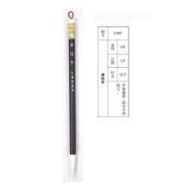 0.8x3.9cm Medium Yangxing Mixed Hair Zhouhuchen Tiger Chinese Calligraphy and Painting Brush
