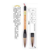 1.5x6cm No.1 Huxiao Mixed Hair Zhouhuchen Tiger Chinese Calligraphy and Painting Brush