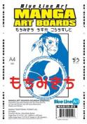 Manga Art Paper (8 1/4 X 11 3/4) #90 Beginner