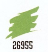 Nupastel Stick 208P Sap Green