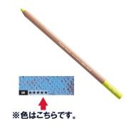 Caran d'Ache Pastel Pencils - Cobalt Blue 30%