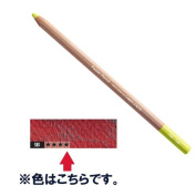 Caran d'Ache Pastel Pencils - Perylene Brown