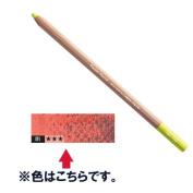 Caran d'Ache Pastel Pencils - Anthraquinoid Pink