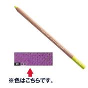 Caran d'Ache Pastel Pencils - Aubergine