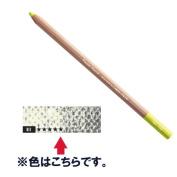 Caran d'Ache Pastel Pencils - Bismuth White
