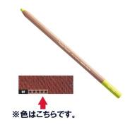 Caran d'Ache Pastel Pencils - Burnt Sienna