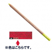 Caran d'Ache Pastel Pencils - Carmine Lake