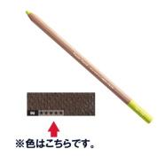 Caran d'Ache Pastel Pencils - Cassel Earth