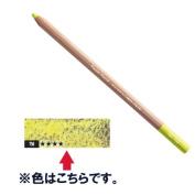 Caran d'Ache Pastel Pencils - Chinese Green