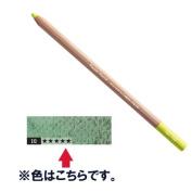 Caran d'Ache Pastel Pencils - Chromium Oxyde Green