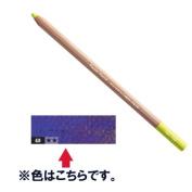Caran d'Ache Pastel Pencils - Cobalt Blue