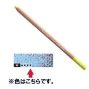 Caran d'Ache Pastel Pencils - Cobalt Blue 10%