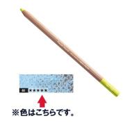 Caran d'Ache Pastel Pencils - Cobalt Blue 5%