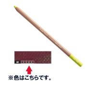 Caran d'Ache Pastel Pencils - Dark Carmine