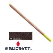 Caran d'Ache Pastel Pencils - Dark Flesh