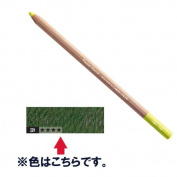 Caran d'Ache Pastel Pencils - Dark Green