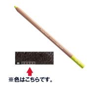 Caran d'Ache Pastel Pencils - Dark Sepia