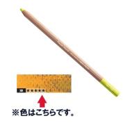 Caran d'Ache Pastel Pencils - Fast Orange