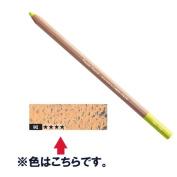Caran d'Ache Pastel Pencils - Flesh