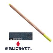Caran d'Ache Pastel Pencils - Greyish Black