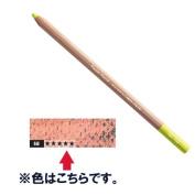 Caran d'Ache Pastel Pencils - Herculanum Red
