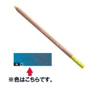 Caran d'Ache Pastel Pencils - Ice Blue